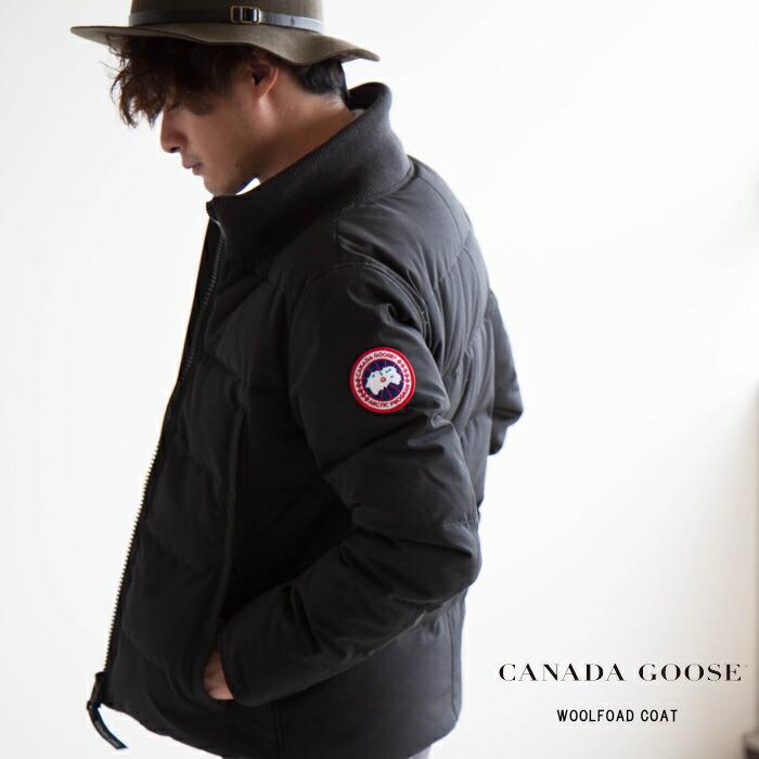 カナダグースカナダ