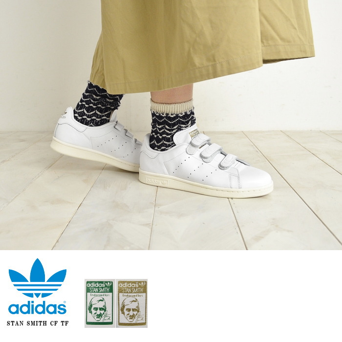 297bb09ca14 Adidas Stan Smith Velcro Women los-granados-apartment.co.uk