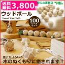 G03-1141sum2-100p