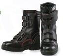 JW775 半長靴 안전 신발 강철 선 심 내 기름 바닥 너비 4E