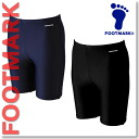 OK ♪ school bathing suit men's footmark long trunks two-way stretch material / 130 / 140 / 150 / long length / pool / sports / small elementary school/boys / tier elbow length black / Navy blue / black/Navy /