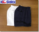 GALAX gymnastics clothing shorts junior Kids Kid clothes 100 110-130 kindergarten-elementary school for Galax-fs3gm