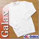 10/25/2013-11/1, Books recommended by the junior high school Athletic League. GALAX ( Galax )-yoke collar long sleeve gym clothes: 120-130