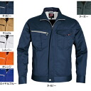 Working clothes, 6071 work clothes Vertol jacket SS - LL for fall and winter