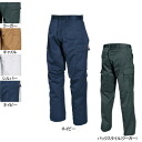 Working clothes, 6072 work clothes Vertol cargo pants 70-88
