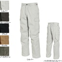 Working clothes, 1202 work clothes Vertol power cargo pants 73-88 5110