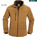 Thermal protection against the cold blouson working clothes, 5210 work clothes Vertol protection against the cold jacket S - LL