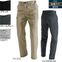 Working clothes, 1106 73-88 work clothes Vertol power cargo pant 10P30Nov8724