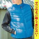 SOWA Mulberry sum 43506 winter best popular outdoor climbing and walking! ■ 3L300 ¥ / 4 L 600 Yen / is up!