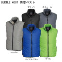BURTLE 4007 winter best Bartle former クロカメ workbox popular event climbing, walking too! ■ is 3L300 Yen