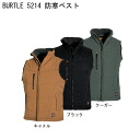 BURTLE Bartle クロカメ 5214 workbox winter best popular ■ 3 L is 300 yen / 4 L 600 Yen is up!