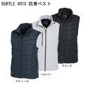 BURTLE Bartle 4010 workbox winter best old クロカメ popularity on and off OK! ■ is 3L300 Yen