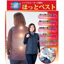However 8274 cold heater built-in best men and women and for women's & men's biz ■ is 3L300 yen up!