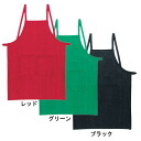10032 Apron color sash work kitchen gardening apron work clothes