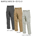 BURTLE 8072 cargo pants old クロカメ Bartle workbox popular work clothes 純綿 チノクロス Viet Nam pants ■ 91-100 cm ¥ 100/105-110 cm ¥ ¥ 600 up will be 300/115-120 cm.