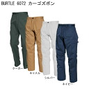 BURTLE Bartle 6072 cargopants Viet Nam pants popular work clothes old クロカメ ■ 91-100 cm ¥ 100/105-110 cm ¥ 300/115-120 cm turns ¥ 800 up ¥ 600 / 130 cm.