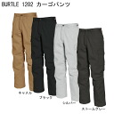 BURTLE 1202 cargo pants heavy Viet Nam pants Bartle former クロカメ workbox popular work clothes ■ 91-100 cm ¥ 100/105-110 cm ¥ 300/115-120 cm turns ¥ 800 up ¥ 600 / 130 cm.