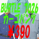 ★Shock item ★ BURTLE Vertol 7026 deep-discount cargo pant working clothes pants in the spring and summer