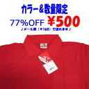 77% Off!! SOWA Mulberry sum 0027 short sleeve polo shirt t/c Kanoko stretch material chest pockets and S-4 L * 3L100 ¥ / 4 L 300 yen up to. Non-cash on delivery