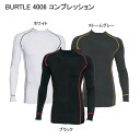 Spring summer BURTLE Bartle 4006 long sleeve T shirt compression underwear sport inner popular intake sweat drying UV cut specifications! ■ XL 100 yen is UP ■