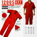 フミクロス 12005 red side with mesh short sleeve tie work clothes-den containing thread sweat and continue drying clothes 3 L is up 200 yen! The rest a bit! Sorry sold!