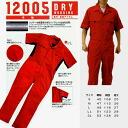 フミクロス 12005 red side with mesh short sleeve tie work clothes-den containing thread sweat and continue drying clothes 3 L is up 200 yen! The rest a bit! Sorry sold!