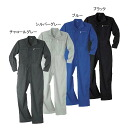 Kannagi SOWA Mulberry sum 39010 one overalls work clothes popular ■ turns up a 6L600 ¥ 3L200 ¥ / 4 L 400 Yen /.