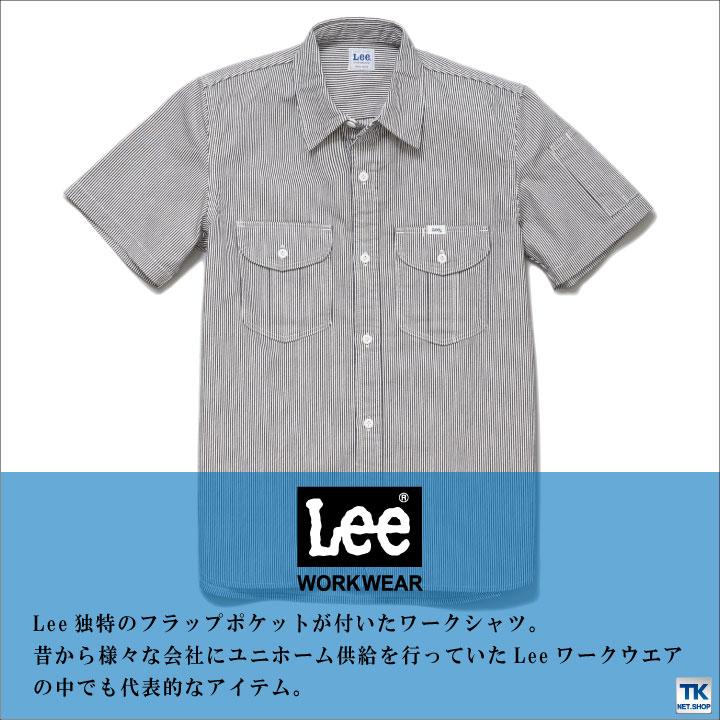 【ファッション通販】Lee 半袖シャツ レディース ワークシャツ Lee WORKWEAR ヒッコリー インディゴ リー WORK