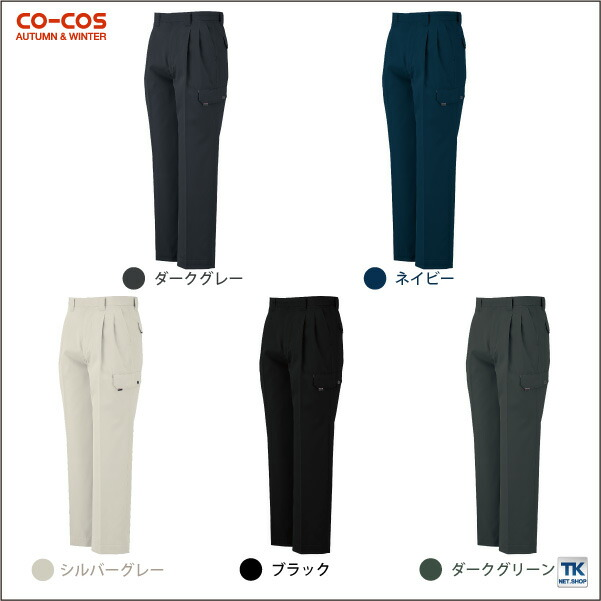 cc-k7775_5.jpg