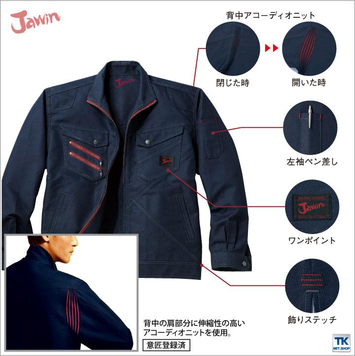 jd-52300_3.jpg