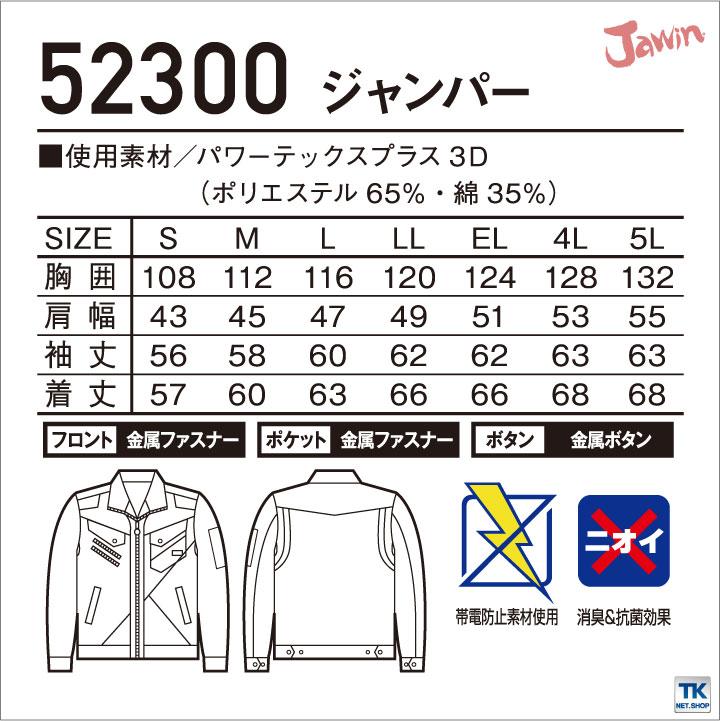 jd-52300_4.jpg