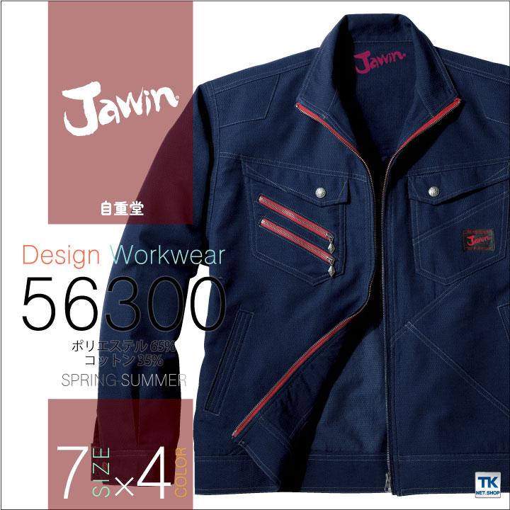 jd-56300_0.jpg