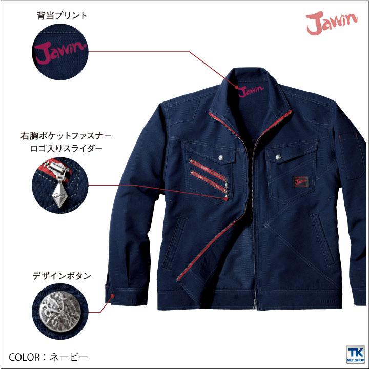 jd-56300_2.jpg
