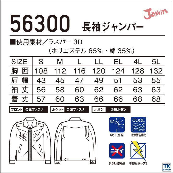 jd-56300_4.jpg