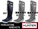 Hunter shoes original surace tone HUW24378/HUNTER THURLESTONE mens and Womens NVY (Navy), YEL (yellow) and PER (ピーラーボック thread) rain boot RAIN BOOT long-length Marin / /