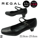 // fs2gm made in square toe pumps BL / Regal Lady's black business Recruit fleshers Japan with 6769 REGAL L8 straps