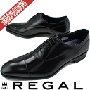 ■ legal 25 AR BE B / REGAL black formal straight chip business shoes business recruit Freshers / / fs2gm