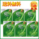 Point 5 x Opti-free plus 360ml×12 (with case) 10P05July1405P20Sep14