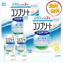 Point 5 times! コンプリートプロテクト 240ml×6, ☆ 120 ml ☆ × 2, with case 05P14Nov13