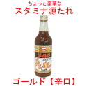 Point 5 times! KNK kamikita farm stamina Source sauce gold 420 g 05P28oct13