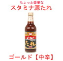 Point 5 times! KNK kamikita farm stamina Source sauce gold 420 g 05P14Nov13