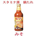 Point 5 times! !KNK Kamikita farm output stamina source pan sauce miso      05P13Dec13