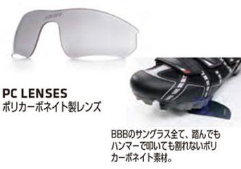 bbb-k3-5-1.jpg