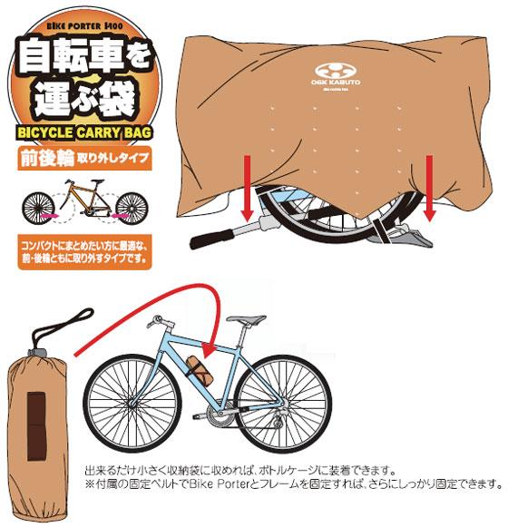 自転車の 自転車 輪行箱 : ... 輪行袋【自転車】【バッグ