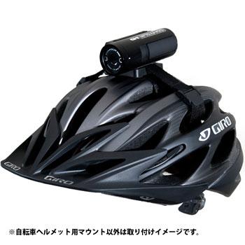 自転車用 自転車用カメラマウント : 商品のカラーはディスプレイ ...