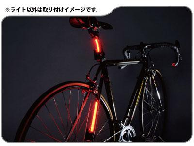 自転車用LED テールライト、「X ...