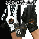 One piece 598 Yen Seve Ballesteros model golf glove fs3gm.