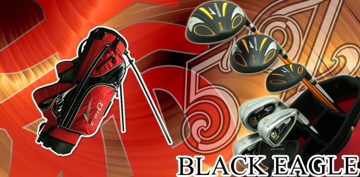 ワールドイーグル 5Zフルセット+F-01αスタンドバック【ブラック&レッドver】【WORLD EAGLE】