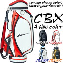 World eagle caddie bag CBX