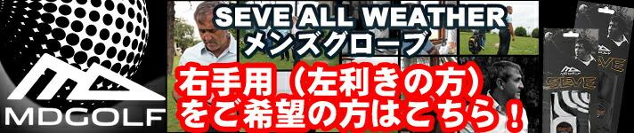 ワールドゴルフポイントキャンペーン